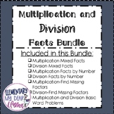 Multiplication and Division Facts DIGITAL Resources Bundle
