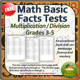 Multiplication and Division Facts Drill Tests (with Answer Keys) - FREE