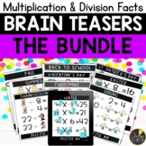Multiplication and Division Facts   Logic Puzzles Bundle  