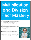 Multiplication and Division Facts Mastery