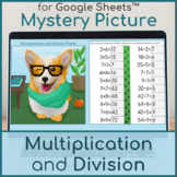 Multiplication and Division Facts | Mystery Picture Corgi