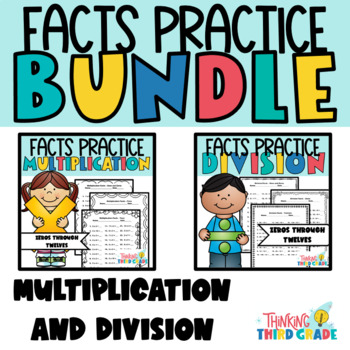 Multiplication and Division Facts Practice Worksheets BUNDLE