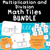 Multiplication and Division Facts Tiles BUNDLE