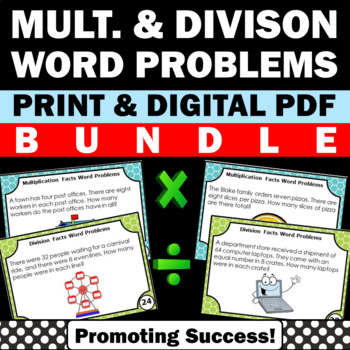 Multiplication and Division Word Problem Task Cards, 3rd G
