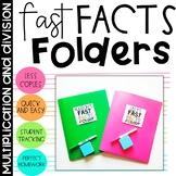 Multiplication and Division Fast Fact Fluency Folder BUNDLE