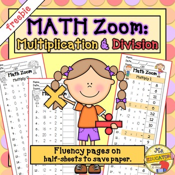 Multiplication and Division *freebie*