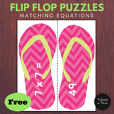 Multiplication and Division Free Math Center - Summer Theme