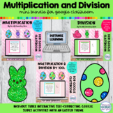 Multiplication and Division Google™ Slides | Easter Games