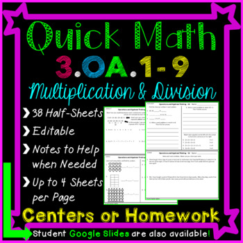 Multiplication and Division Homework or Multiplication and Division Math Centers