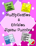 Multiplication and Division Jigsaw Puzzles