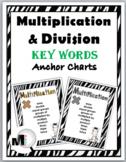 Zebra Theme Classroom Decor Multiplication Chart & Division Chart-Math Key Words