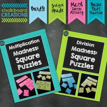 Multiplication and Division Madness Bundle: Square Puzzles