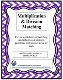 Multiplication and Division Matching