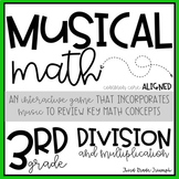 Multiplication and Division Math Game