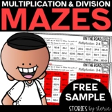Multiplication and Division Math Maze Sample Distance Learning