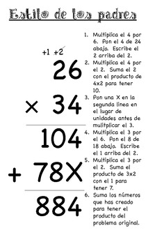 Multiplication and Division Methods Posters-BILINGUAL