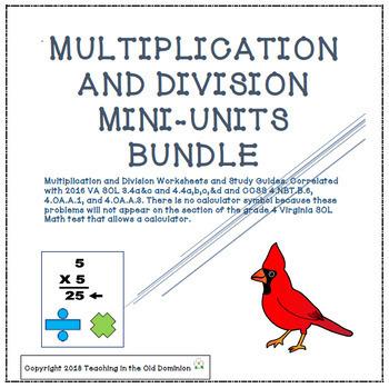 Multiplication and Division Mini-Units BUNDLE
