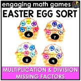 Easter Math Game | Multiplication and Division Missing Factors