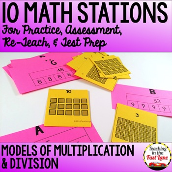 Multiplication and Division Models within 100 Test Prep Math Stations