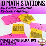 Multiplication and Division Models within 100 Stations