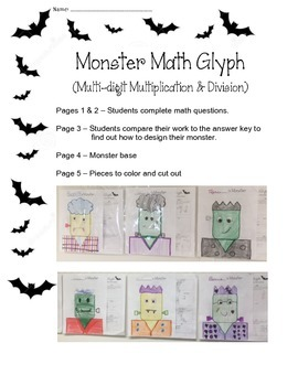 Multiplication and Division Monster Glyph