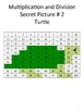 Multiplication and Division Mystery Pictures (2)