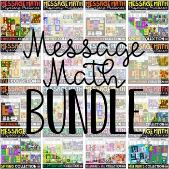 Multiplication and Division Mystery Pictures Bundle | Holidays and Seasons
