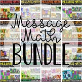 Color by Number Bundle | Math Mystery Pictures Bundle