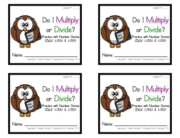 Multiplication and Division Number Stories {Common Core Concepts}