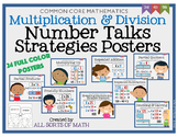 Number Talks Strategies Posters for Multiplication and Div
