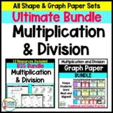 Multiplication and Division Ultimate BUNDLE
