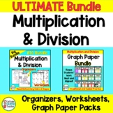 Multiplication and Division Ultimate BUNDLE - Differentiat