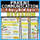 Parent Communication Forms - 3rd Grade Math Multiplication