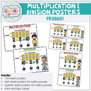 Multiplication and Division Posters/Anchor Charts FREE!