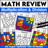 Multiplication and Division Practice | Color By Number Bac