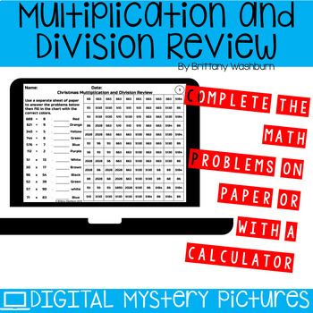 Multiplication and Division Practice DIGITAL Mystery Pictures BUNDLE