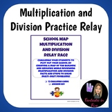 Multiplication and Division Practice Relay Race!