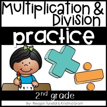 Multiplication and Division Practice Second Grade