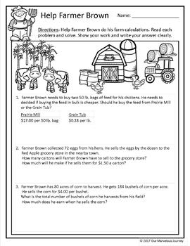 Multiplication and Division Practice Sheets