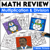 Multiplication and Division Practice | Winter Coloring pag