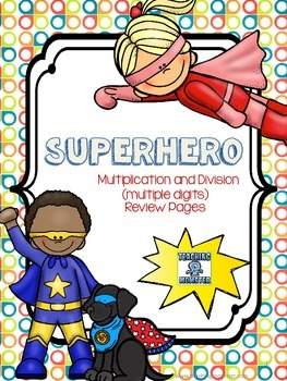 Multiplication and Division Practice pages--Superhero theme
