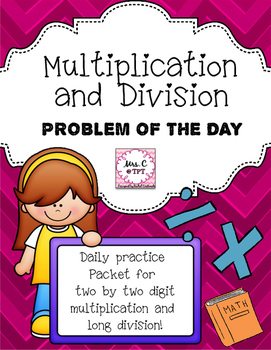 Multiplication and Division Problem of the Day Packet