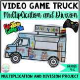 Multiplication and Division Project Based Learning (PBL)