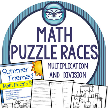 Multiplication and Division Puzzle Races - Summer Themed for Intermediate Grades