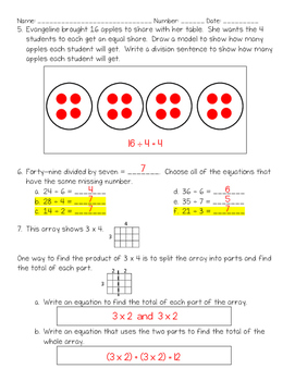 Multiplication and Division Quiz #2
