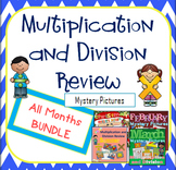 Multiplication and Division Review Mystery Pictures BUNDLE