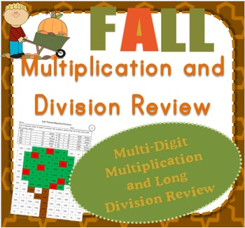Multiplication and Division Review Mystery Pictures Fall Theme