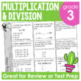 Multiplication and Division Review and Test Prep