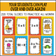 Multiplication and Division Facts to 12 BUNDLE (End of Year Edition)