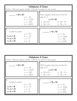 Multiplication and Division Skills Review Packet {Common Core Concepts}